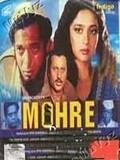 Mohre - Poster / Capa / Cartaz - Oficial 1