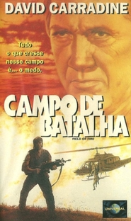 Campo de Batalha - Poster / Capa / Cartaz - Oficial 2