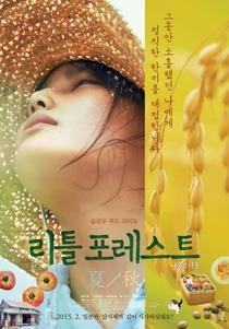 Little Forest: Summer/Autumn - Poster / Capa / Cartaz - Oficial 2