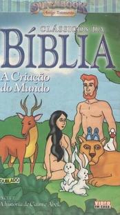 Superbook: Antigo Testamento - A Criação do Mundo - Poster / Capa / Cartaz - Oficial 1