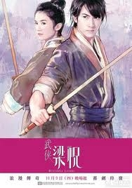 Butterfly Lovers - Poster / Capa / Cartaz - Oficial 1