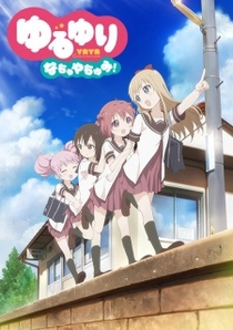 Yuru Yuri Nachuyachumi! OVA - Poster / Capa / Cartaz - Oficial 1
