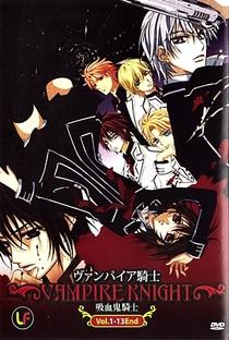 Vampire Knight (1ª Temporada) - Poster / Capa / Cartaz - Oficial 14