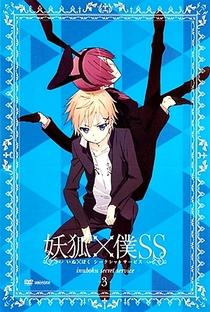 Inu x Boku SS - Poster / Capa / Cartaz - Oficial 6