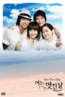 One Fine Day - Poster / Capa / Cartaz - Oficial 4