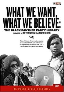 O que Nós Queremos, O que Nós Acreditamos - Poster / Capa / Cartaz - Oficial 2