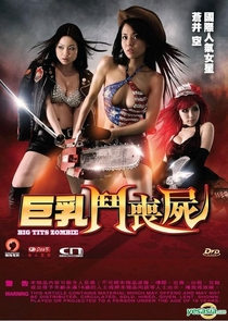 Big Tits Zombie - Poster / Capa / Cartaz - Oficial 5
