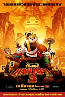 Kung Fu Panda 3 - Poster / Capa / Cartaz - Oficial 3