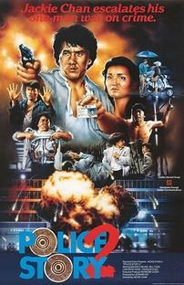 Police Story 2 - Codinome Radical - Poster / Capa / Cartaz - Oficial 1