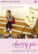Cherry Pie (チェリーパイ)