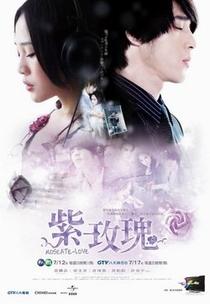 Roseate-Love - Poster / Capa / Cartaz - Oficial 1