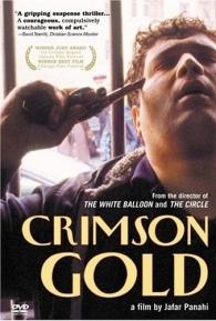 Ouro Carmim - Poster / Capa / Cartaz - Oficial 2