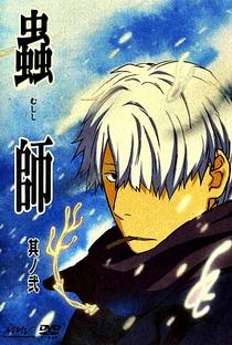 Mushishi (1ª Temporada) - Poster / Capa / Cartaz - Oficial 10
