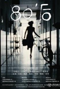Tian chang di jiu  - Poster / Capa / Cartaz - Oficial 1