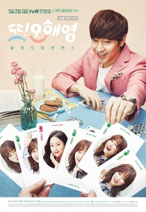 Another Miss Oh - Poster / Capa / Cartaz - Oficial 1