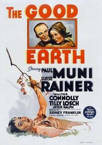 Terra dos Deuses - Poster / Capa / Cartaz - Oficial 1