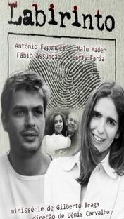Labirinto - Poster / Capa / Cartaz - Oficial 3