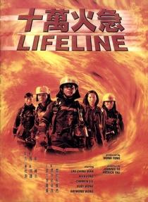 Lifeline - Poster / Capa / Cartaz - Oficial 1