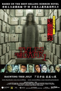 Tales from the Dark 1 - Poster / Capa / Cartaz - Oficial 3