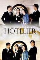 Hotelier (Hotellieo)