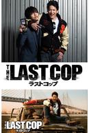 The Last Cop Season 1 (The Last Cop Season 1)