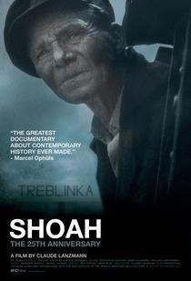Shoah - Poster / Capa / Cartaz - Oficial 6