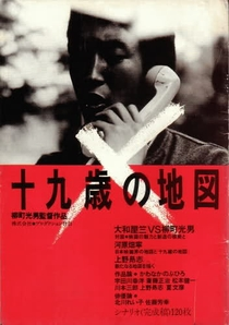 The Nineteen Year-Old's Map   - Poster / Capa / Cartaz - Oficial 1