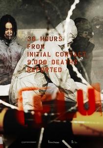 A Gripe - Poster / Capa / Cartaz - Oficial 7