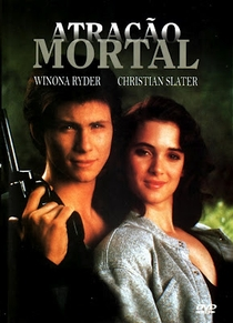 Atração Mortal - Poster / Capa / Cartaz - Oficial 3