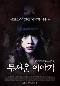Histórias de Horror  - Poster / Capa / Cartaz - Oficial 2