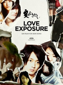 Love Exposure - Poster / Capa / Cartaz - Oficial 4