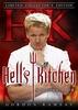 Cozinha Sob Pressão (2ª temporada)