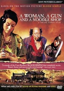Uma Mulher, Uma Arma e Uma Loja de Macarrão - Poster / Capa / Cartaz - Oficial 5