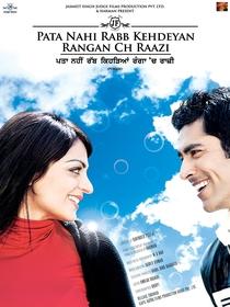 Pata Nahi Rabb Kehdeyan Rangan Ch Raazi - Poster / Capa / Cartaz - Oficial 3