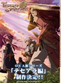 Tales Of Symphonia 2 - Poster / Capa / Cartaz - Oficial 1