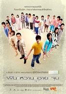 4 Romances ( ฝัน-หวาน-อาย-จูบ หรือ Fan Waan Aai Joop)
