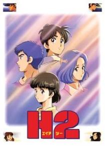 H2 - Poster / Capa / Cartaz - Oficial 1