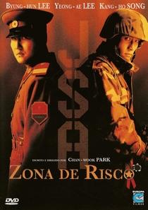 Zona de Risco - Poster / Capa / Cartaz - Oficial 11