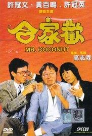 Mr. Coconut - Poster / Capa / Cartaz - Oficial 1