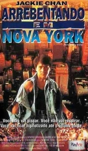 Arrebentando em Nova York - Poster / Capa / Cartaz - Oficial 2