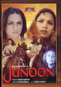Junoon - Poster / Capa / Cartaz - Oficial 1