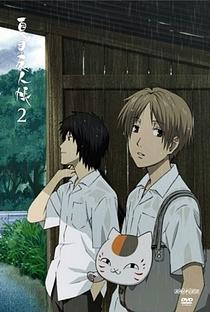 Natsume Yuujinchou (1ª Temporada) - Poster / Capa / Cartaz - Oficial 7