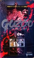 Guzoo (Guzoo: Kami ni Misuterareshi Mono - Part I)