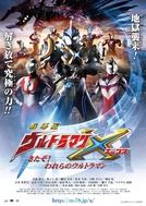 Ultraman X the Movie: Here Comes! Our Ultraman (Gekijouban Urutoraman X: Kitazo! Warera no Urutoraman)