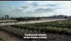 2012 Tempo de Mudança -Trailer legendado