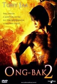Ong-Bak 2 - Poster / Capa / Cartaz - Oficial 1
