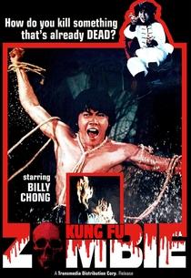 Kung Fu Zombie - Poster / Capa / Cartaz - Oficial 1