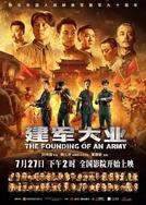 The Founding of an Army (建军大业)