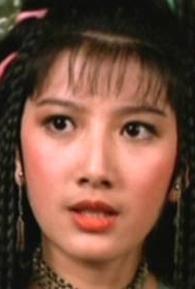 Yu-po Liu
