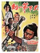 A Espada Mais Rápida (Tian xia di yi jian)